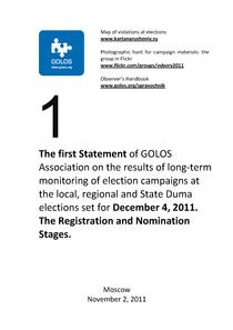 5117-golos-statement-1-02-11-2011-stateduma-eng-stranitsa-01
