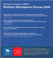 77-skmbt-c20310081715051