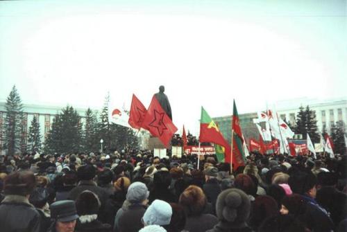 1998-miting2