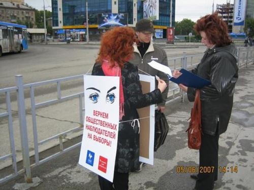 2000-akciya-vernem-obschestvennoe-nablyudenie-na-vybory2