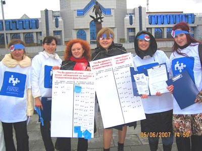 2001-akciya-vernem-obschestvennoe-nablyudenie-na-vybory