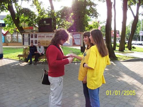 2003-akciya