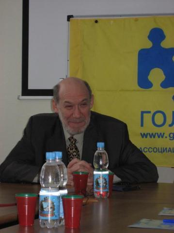 2005-g-a-satarov