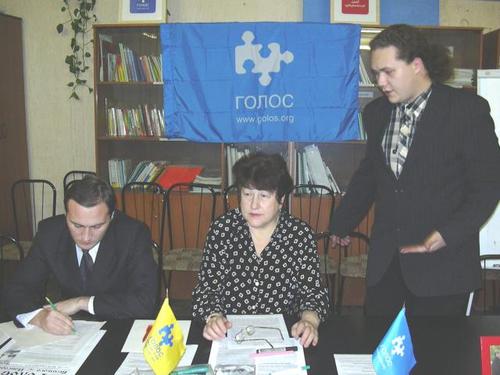 2021-diskussiya-29-noyabrya-2006-goda