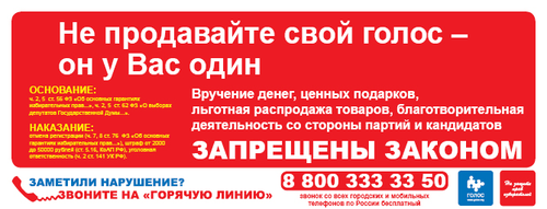 2224-stiker-gl-236x90-b-09