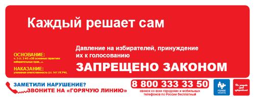 2225-stiker-gl-236x90-b-092