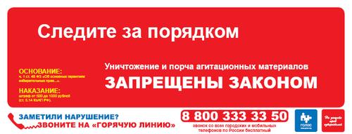 2226-stiker-gl-236x90-b-093