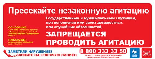 2227-stiker-gl-236x90-b-094