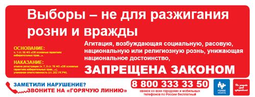 2228-stiker-gl-236x90-b-095