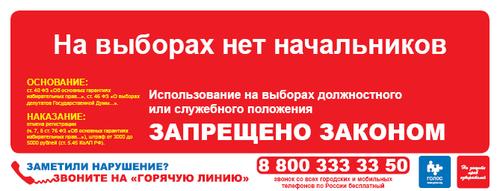 2229-stiker-gl-236x90-b-096