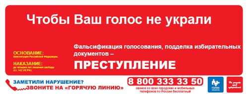 2230-stiker-gl-236x90-b-097