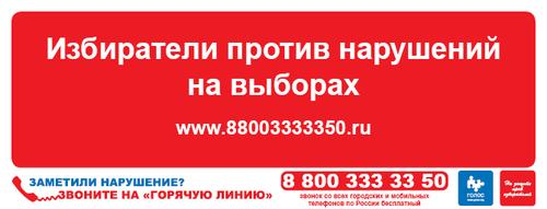2231-stiker-gl-236x90-b-098