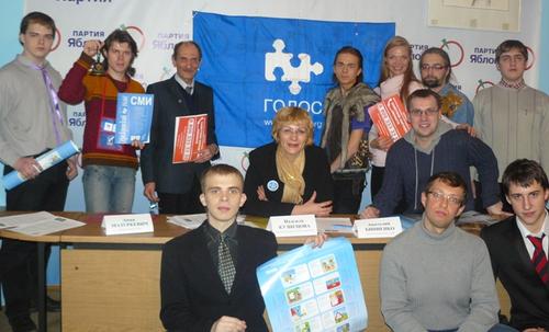 2372-3-dot-startuet-akciya-vosem-voprosov-prezidentu
