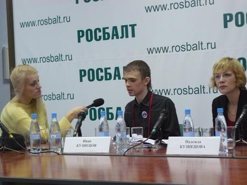 2375-press-konferenciq-v-rosbalte