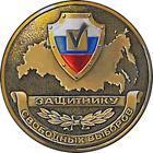 2910-medal1-673ed-084c5