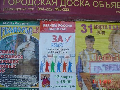 4322-ost-dot-stanciya-yunatov-09-dot-03-dot-11