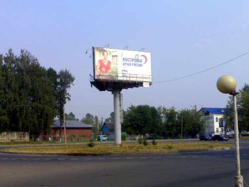 4469-dusha-rossii-2