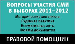 4825-pravovoy-pomoshnik