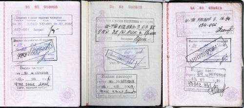 4941-111020-nedeystvitelnye-pasporta