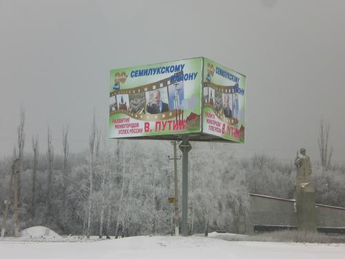 5648-voronezh2