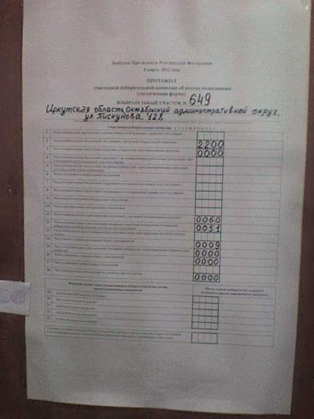 5799-dsc00044