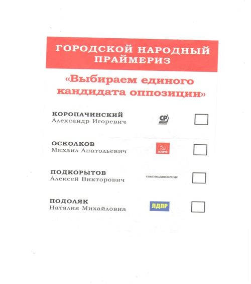 6074-krasnoyarsk2