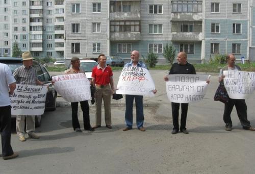 6254-vchera-barnaulskie-kommunisty-piketirovali-kraykom-partii-thumb-fed-photo