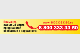 1219-arton454