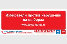 1432-arton871