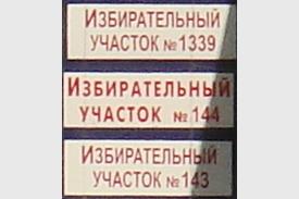 1940-arton1456