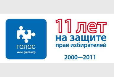 230-arton4591