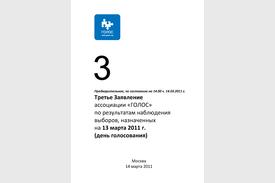 355-arton4438
