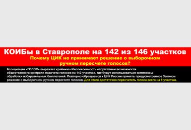 3631-arton3764