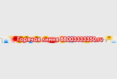 3739-arton3897