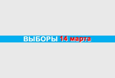 3777-arton4314