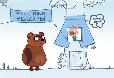 3909-vybory_v_lesu_2