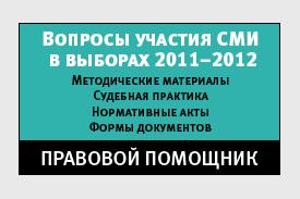 3926-4825-pravovoy-pomoshnik