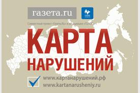4027-3834-karta-map
