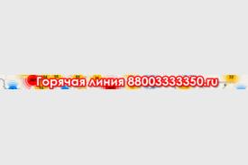 403-arton4391