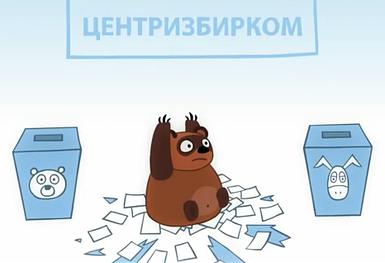 4069-vybory_v_lesu_3