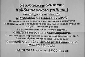4148-1