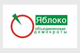 4183-yabloko