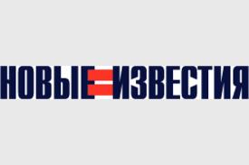 4282-new_izvestia_logo