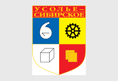 4365-coat_of_arms_of_ussolie-sibirskoye_(irkutsk_oblast)