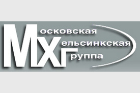 4444-moscow_helsinki_group