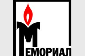 4445-memorial_logo