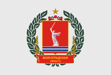 4488-coat_of_arms_of_volgograd_oblast