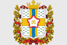4547-coat_of_arms_of_omsk_oblast