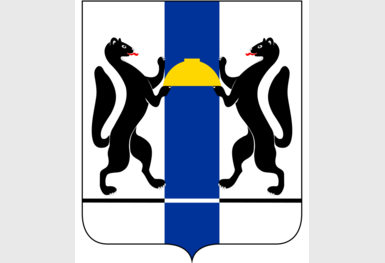 4559-coat_of_arms_of_novosibirsk_oblast