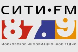 4570-%d0%a1%d0%b8%d1%82%d0%b8-fm_logo
